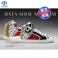 英文原版 Bata Shoe Museum 巴塔鞋博物馆44双鞋子文物收藏图册 精装艺术书 男性女性鞋款年代历史追溯画册