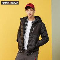 【1件3折到手价:82.77】美特斯邦威外套男冬装新款休闲短款连帽棉服学生韩版商场款