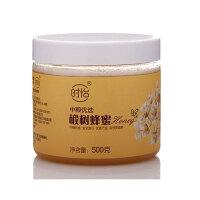 时怡中粮优选椴树蜂蜜(罐装500g)