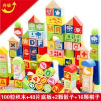 宝宝婴幼拼装桶装1-2-3岁6周岁 儿童积木玩具木制