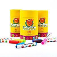 美乐 儿童水彩笔画笔幼儿园无毒可水洗水彩笔套装彩笔24色水彩笔
