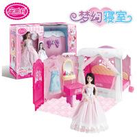 萌味 芭比娃娃礼盒套装 安丽莉换装梦幻寝室女孩仿真过家家玩具 66019