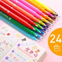 得力12色彩色小清新中性笔手帐专用笔套装学生用糖果色做笔记手账韩国文艺可爱一套水彩笔勾线绘画成人彩色笔
