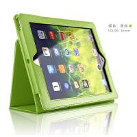 苹果IPadA1396 A1489 A1455A1459A1432A1474平板电脑保护套壳皮套 iPad 5/6-荔