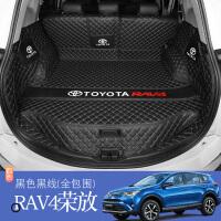 201911161627246262019款丰田RAV4荣放后备箱垫全包围专用rv4汽车后背尾箱垫rv4装饰