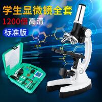 显微镜专业生物初中小学生便携1200倍儿童科学实验套装儿童高清高倍带光源金属生日礼物