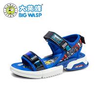 大黄蜂童鞋 男童凉鞋夏季露趾软底儿童鞋子2020新款中小童休闲鞋