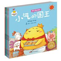 小鸡快跑第4辑(套装共6册)