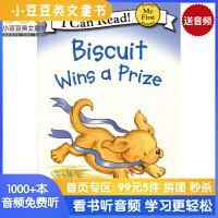 英文绘本 原版进口 Biscuit Wins a Prize 小饼干获奖 I Can Read [4-8岁]