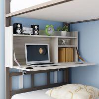 家居生活用品大学生宿舍神器床上书桌电脑桌寝室上下铺懒人桌悬空简易折叠桌子