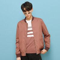 【全场2件2.5折,到手价:67.3】美特斯邦威夹克男秋季新款纯色韩版潮流时尚开衫外套棒球服