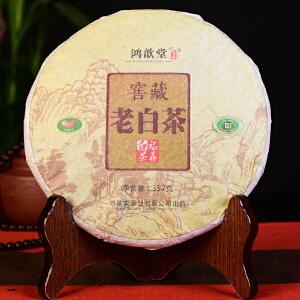 【14片拍】2012年原料鸿歆堂福鼎白茶窖藏老白茶 357克/片