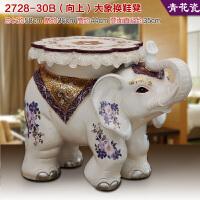 大象换鞋凳子欧式家居客厅摆件装饰品结婚礼物开业送乔迁新居礼品