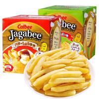 卡乐比Calbee薯条三兄弟黄油酱油味薯条咸味薯条90g/盒