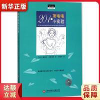 201���呱呱小���,上�?�W技�g文�I出版社,【新�A��店,正版保障】