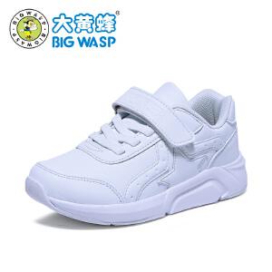 大黄蜂童鞋 男童鞋子 2018春秋季新款儿童韩版休闲鞋中大童小白鞋