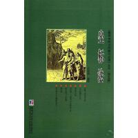 坐标法(5-12) 哈尔滨工业大学出版社