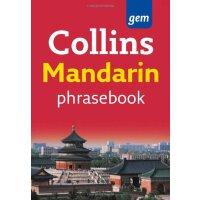 英文原版 Mandarin Phrasebook (Collins GEM)