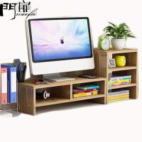 门扉 电脑显示器增高架 液晶显示器托架底座支架桌上键盘收纳置物架子 双层隔断+架子