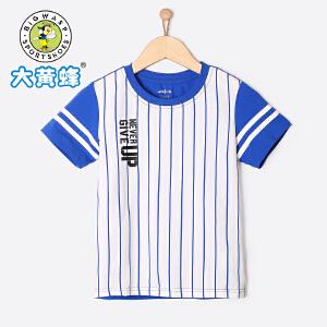 大黄蜂童装 男童T恤 短袖 2018新款夏季中大童儿童宽松运动条纹潮