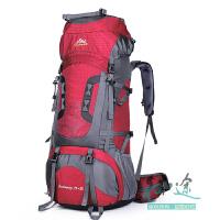 登山包80L户外运动防水双肩背包75升大容量旅行男女露营帐篷背包 80升