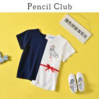 【3件2折:27.8】铅笔俱乐部童装2020夏装新款女童短袖T恤中大童拼接T恤儿童上衣