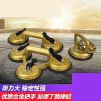 【支持礼品卡】加厚强力橡胶铝合金单双三爪式玻璃吸盘吸爪瓷砖地板吸提器 n1g