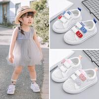 宝宝小白鞋1-3岁男童婴儿学步鞋软底小童春秋透气网鞋0-2儿童鞋女