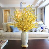 现代欧式家居装饰品摆件 客厅桌面陶瓷花插花器摆饰仿真花艺 +8支跳舞兰