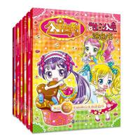 公主驾到 冰雪公主涂色书全套5册 童话鲜花钻石甜点 来自韩国的甜美公主系填色画画 女孩喜欢玩的涂色 提高想象力和创造力
