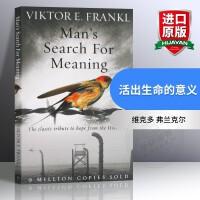 华研原版 活出生命的意义 英文原版 Man's Search for Meaning 追寻生命的意义 英文版进口书 弗