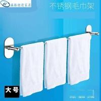 毛巾杆单杆卫生间不锈钢强力浴室毛巾毛巾架无痕加厚单层多功能马桶刷收纳金色置物架