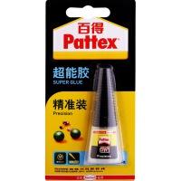 汉高百得PSB5胶水 Pattex百得胶水 模型胶 修补胶 5g