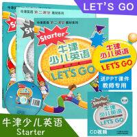 包邮 牛津少儿英语LET'S GO 牛津少儿英语学生用书Starter+练习册+测试卷 牛津英语第二课堂教材 牛津少儿
