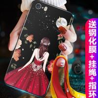 iPhone5手机壳 IPHONE 5S保护套 苹果se手机壳套 全包硅胶防摔个性创意挂绳磨砂软壳男女潮款手机套