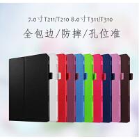 三星Tab3平板套 SM-T211保护套T210手机套 SM-T311皮套T310保护壳
