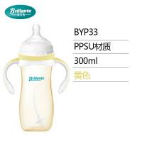 ppsu奶瓶婴儿耐摔防胀气宽口径宝宝自动吸管奶瓶160-240mla464
