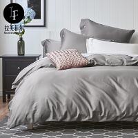 拉芙菲尔纯色四件套1.8m简约美式六色纯棉被套床单