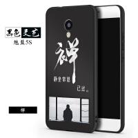 魅族魅蓝5S手机壳男女款个性创意硅胶磨砂全包防摔保护套