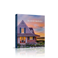 美式住宅与室内设计