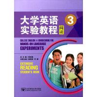 大学英语实验教程 阅读 3