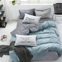 纯棉四件套全棉床品1.8m床上用品宿舍被套床单三件套1.5米 2.0m(被套220*240 床单245*265