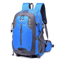 户外登山包40L轻便大容量男士旅行背包女运动书包旅游防水双肩包