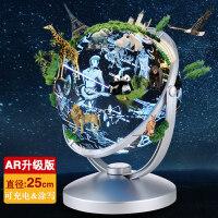 万向星座地球仪25cm高清中小号学生用台灯儿童教学办公室摆件ar +升级AR
