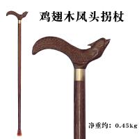 红木龙头实木老人防滑木质拐杖老年人手杖木制拐棍助行器鸡翅木头