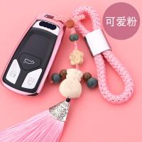 奥迪A5 Q7 a4l钥匙壳钥匙扣汽车钥匙包钥匙套 新款 粉壳+挂饰+挂绳