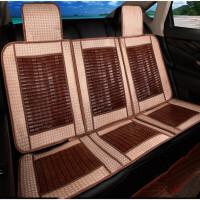 面包车竹垫货车汽车坐垫单张夏天竹子凉席垫夏季竹片麻将座垫单个