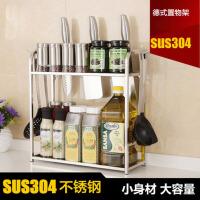 厨房置物架刀架调味调料架收纳架厨房用品用具