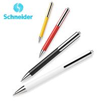 德国schneider施耐德Evo中性笔 签字笔 水性笔 按动 学生办公男士女士用笔 0.4mm