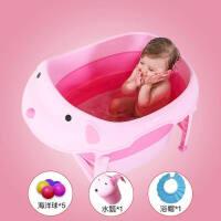 W抖音同款儿童可折叠浴桶婴儿大号宝宝洗澡桶小孩可坐沐浴盆泡澡桶O